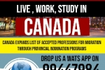 Planning to settle and work in Canada or Australia?Apply for