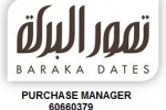 Required Buyer / Purchaser